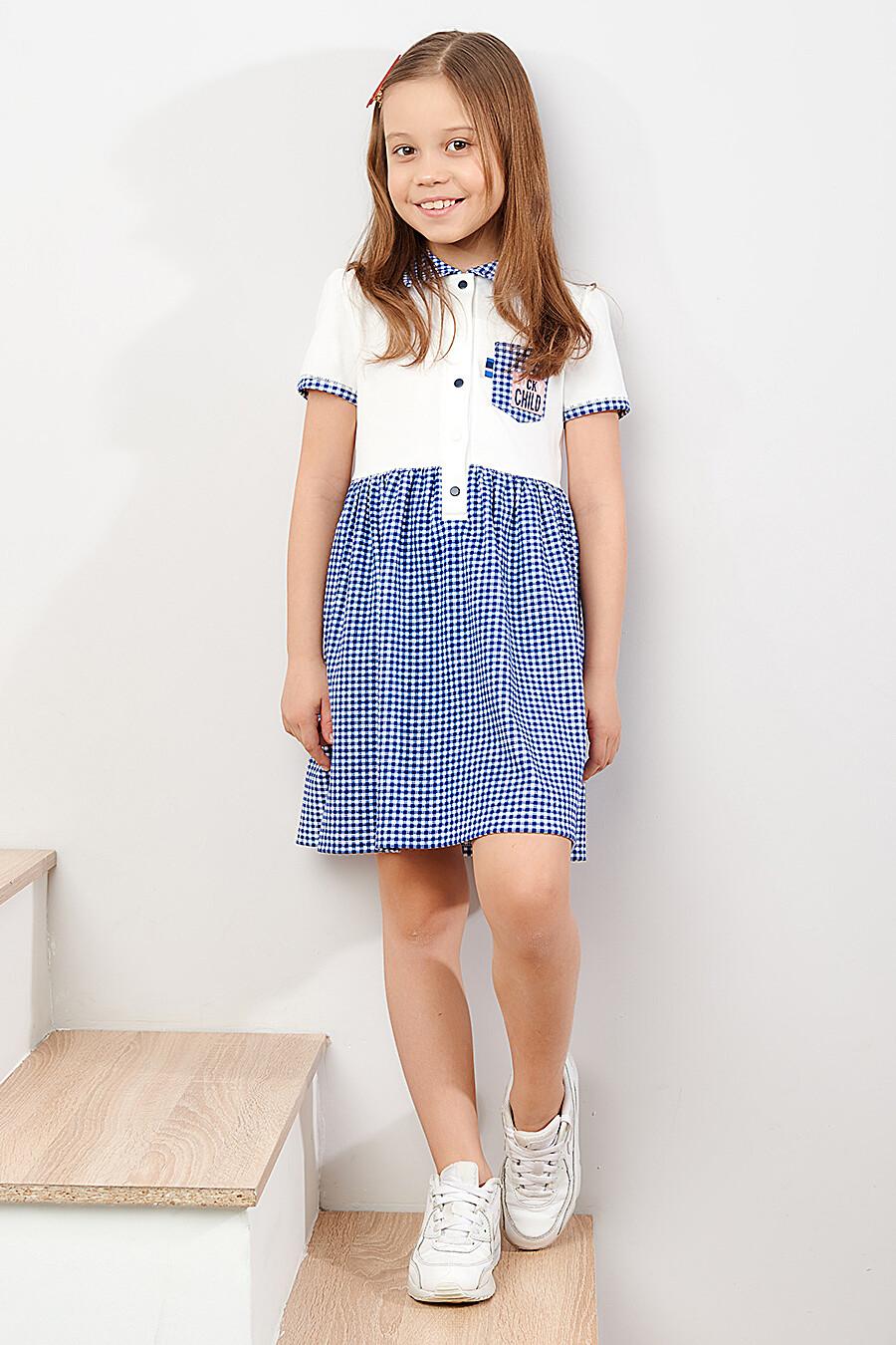 Платье для девочек LUCKY CHILD 184465 купить оптом от производителя. Совместная покупка детской одежды в OptMoyo