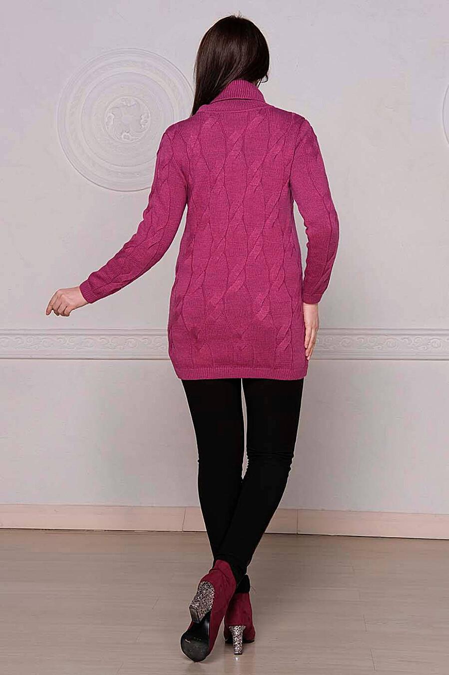 Джемпер для женщин ANKOLI 184478 купить оптом от производителя. Совместная покупка женской одежды в OptMoyo