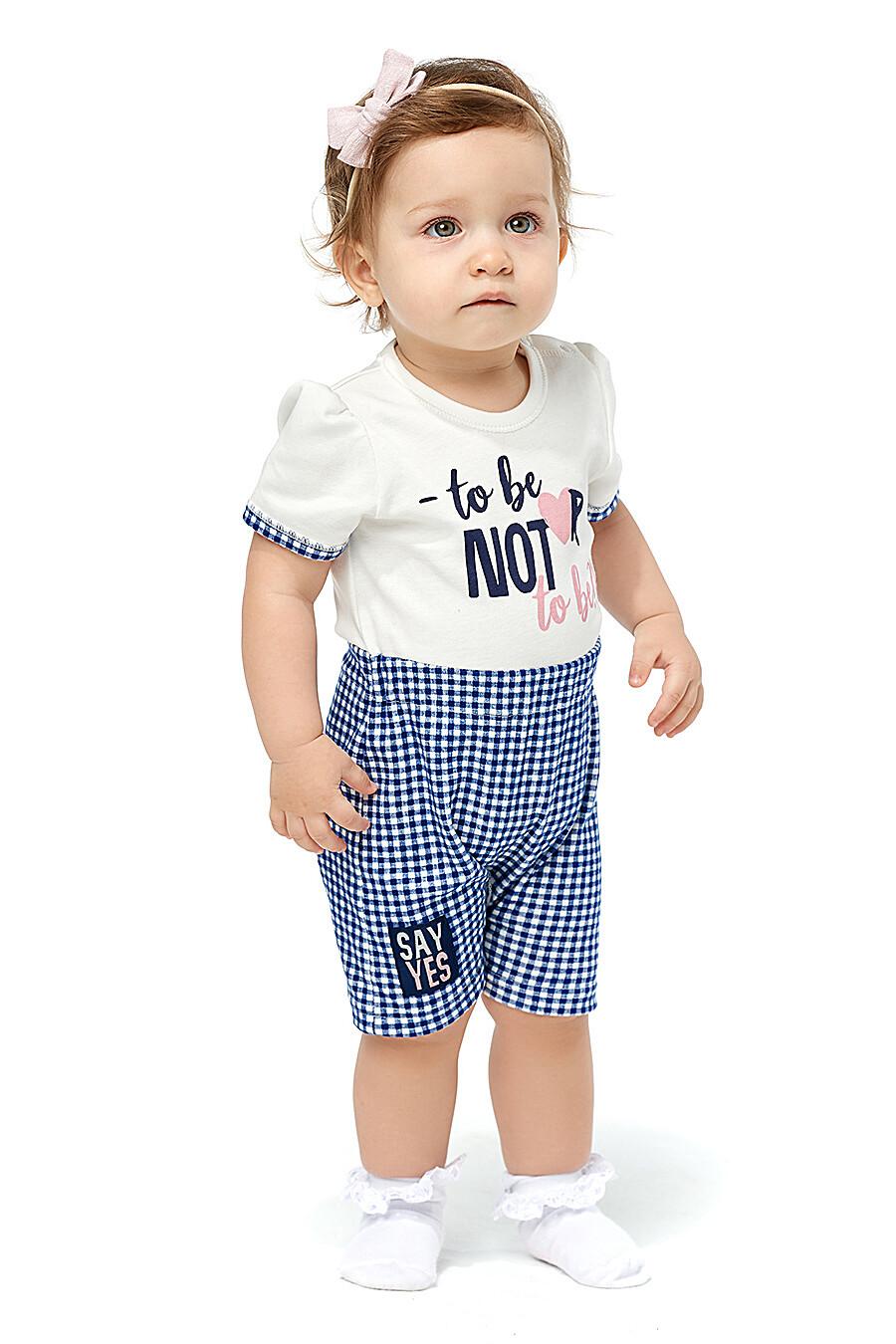 Полукобинезон для девочек LUCKY CHILD 184490 купить оптом от производителя. Совместная покупка детской одежды в OptMoyo