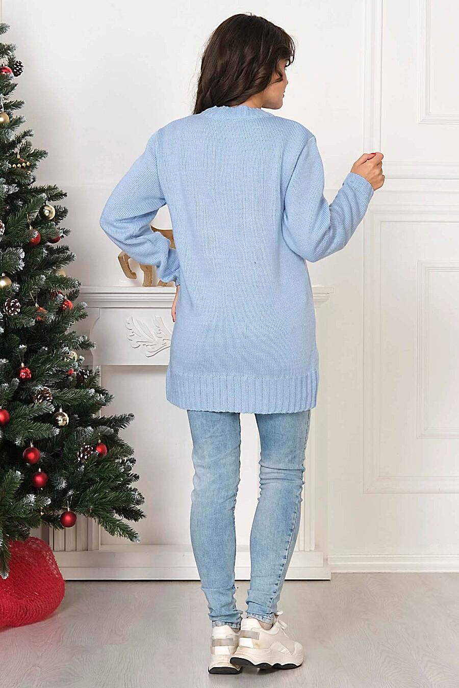Джемпер для женщин ANKOLI 184507 купить оптом от производителя. Совместная покупка женской одежды в OptMoyo