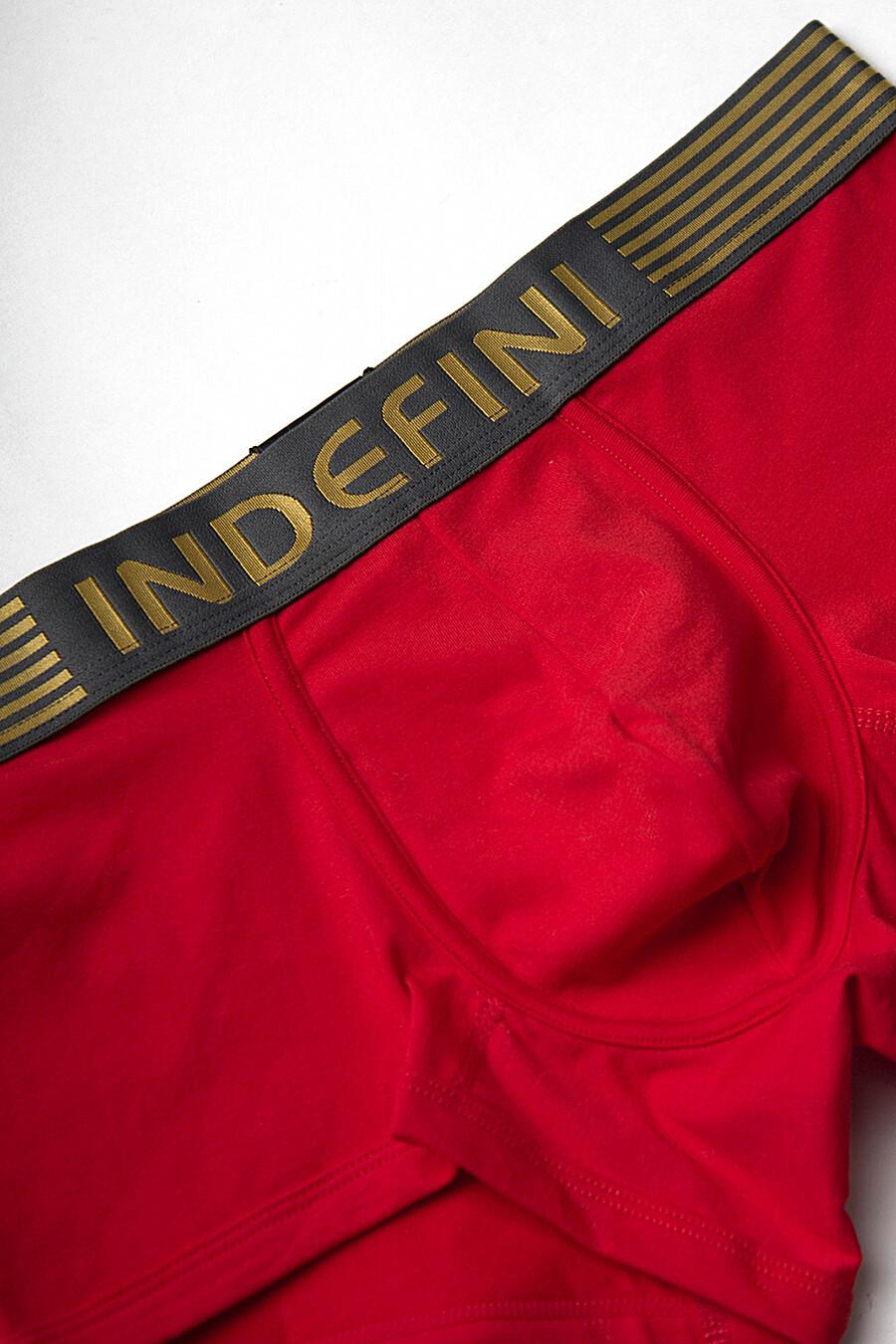 Трусы INDEFINI (184520), купить в Moyo.moda