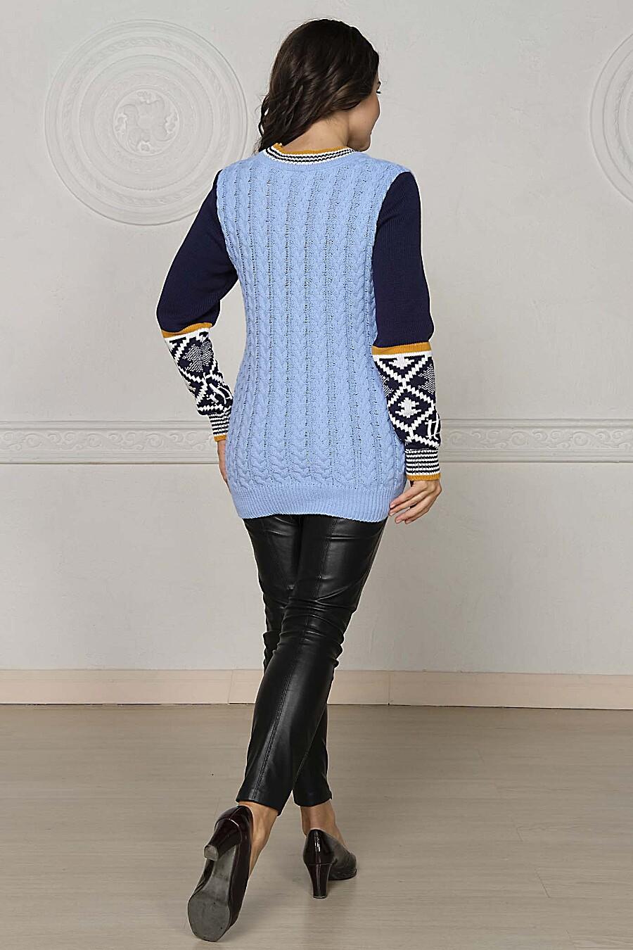 Джемпер для женщин ANKOLI 184554 купить оптом от производителя. Совместная покупка женской одежды в OptMoyo