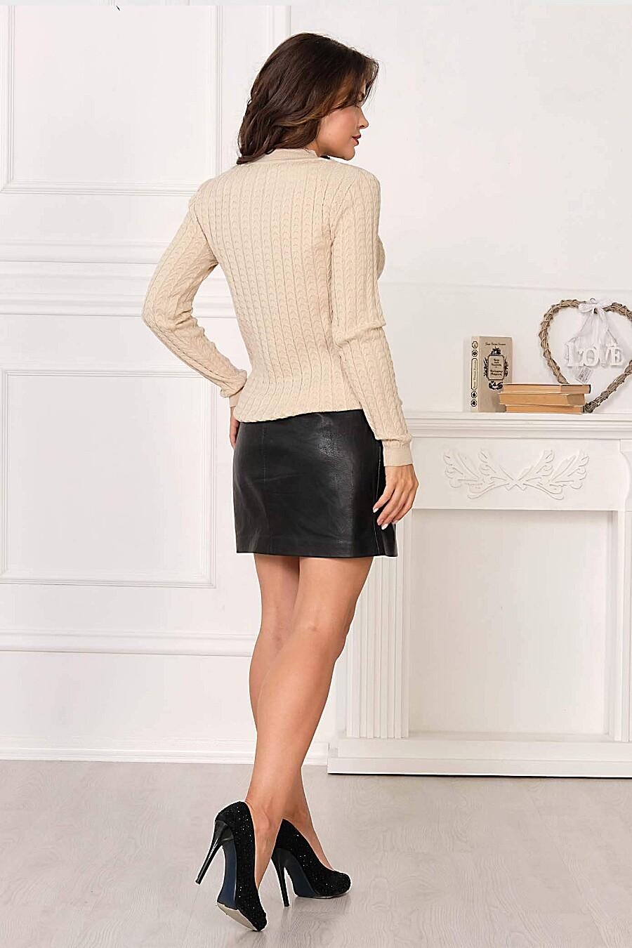 Джемпер для женщин ANKOLI 184586 купить оптом от производителя. Совместная покупка женской одежды в OptMoyo