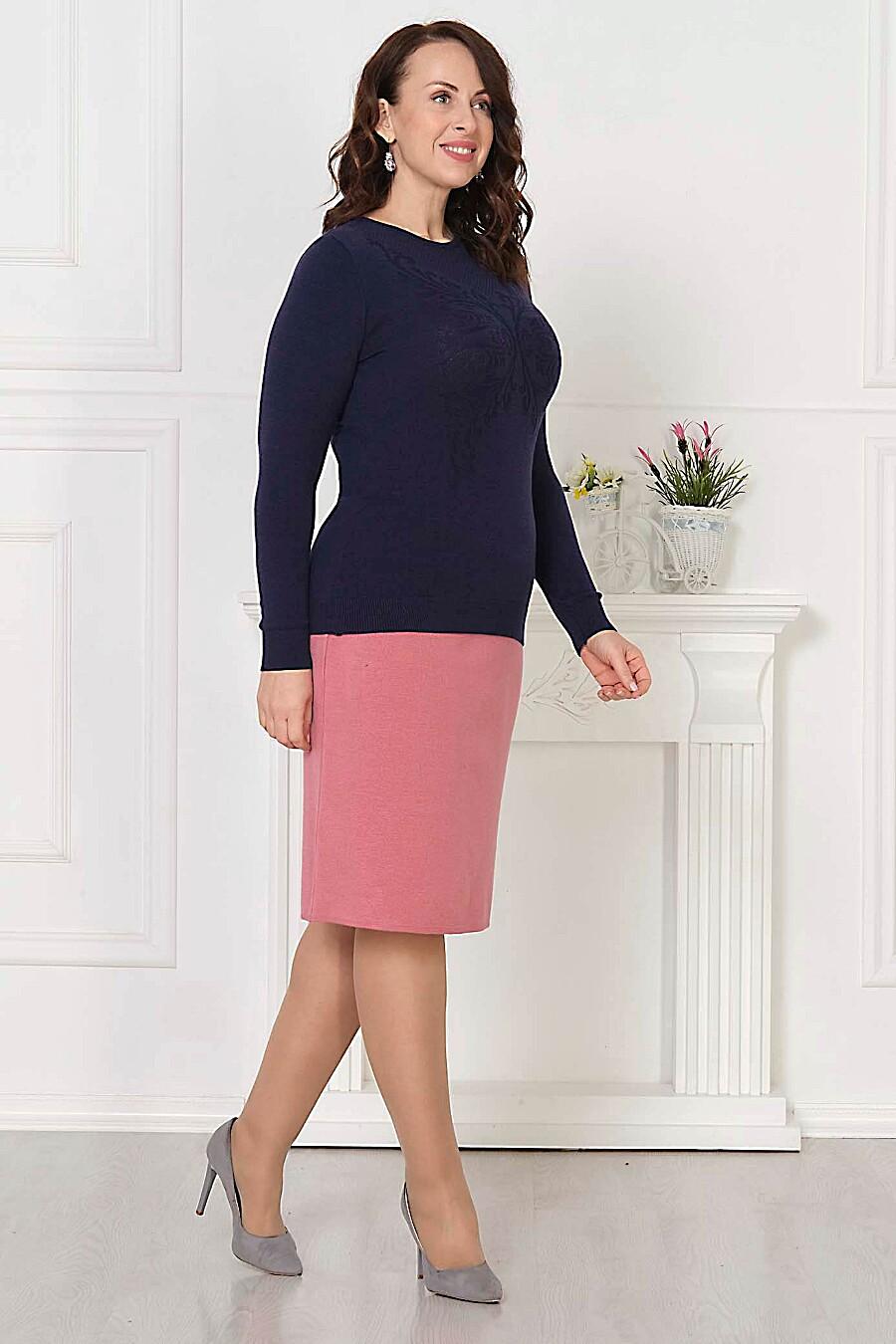 Джемпер для женщин ANKOLI 184588 купить оптом от производителя. Совместная покупка женской одежды в OptMoyo