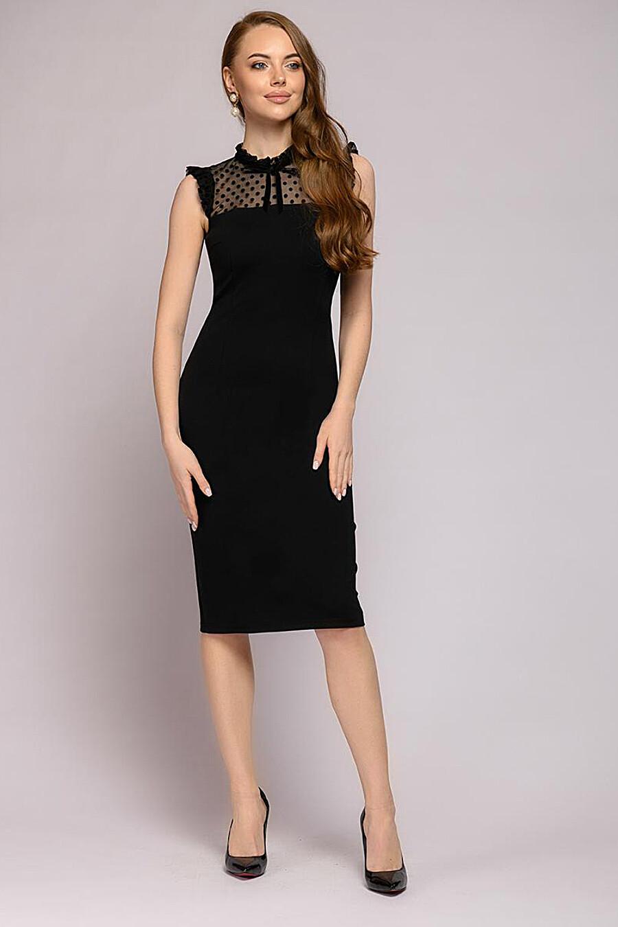 Платье для женщин 1001 DRESS 184603 купить оптом от производителя. Совместная покупка женской одежды в OptMoyo