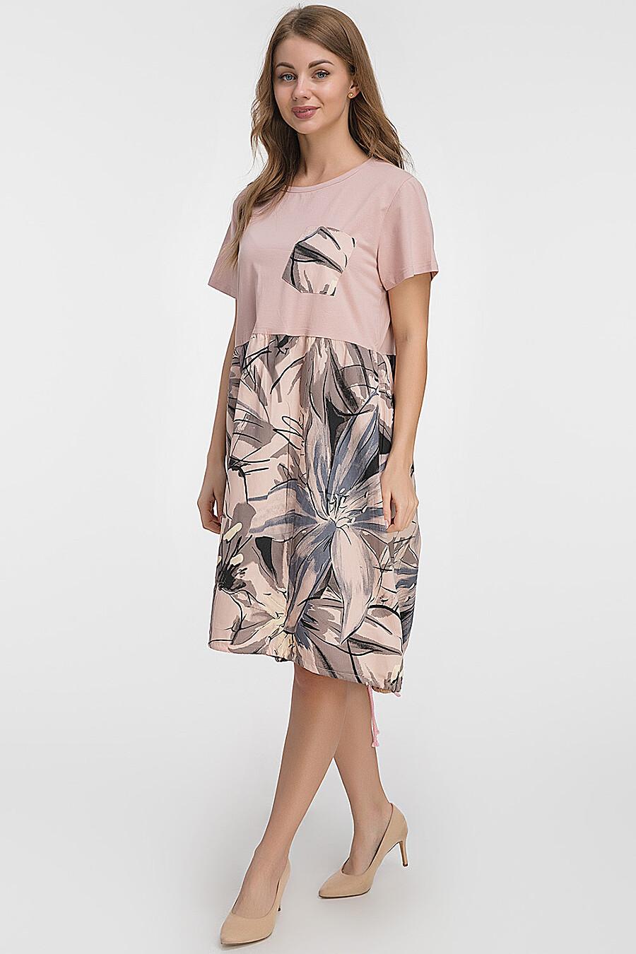 Платье для женщин MODALIME 184611 купить оптом от производителя. Совместная покупка женской одежды в OptMoyo