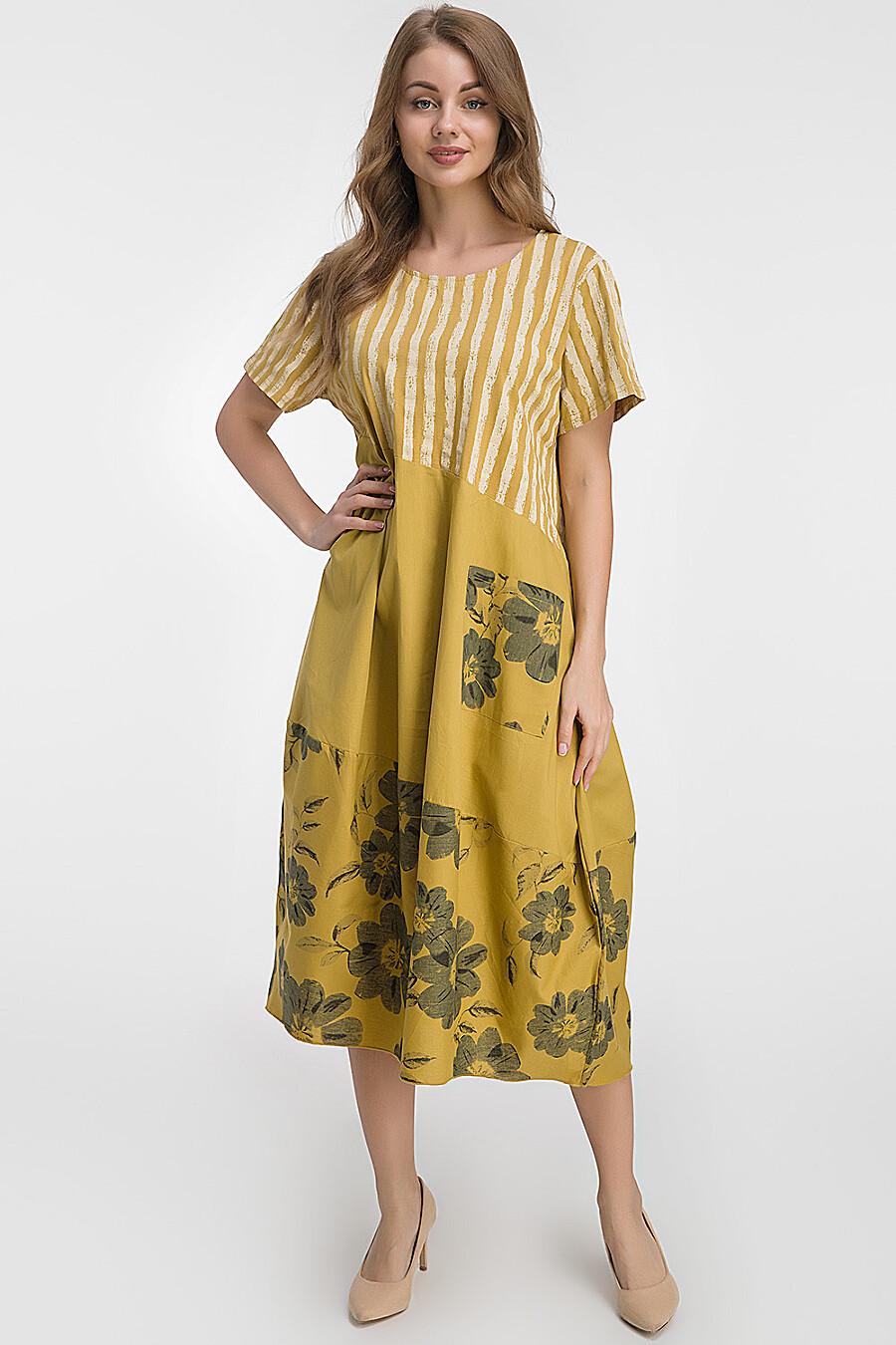 Платье для женщин MODALIME 184615 купить оптом от производителя. Совместная покупка женской одежды в OptMoyo