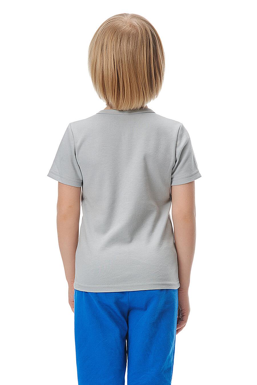 Футболка для мальчиков LUCKY CHILD 184634 купить оптом от производителя. Совместная покупка детской одежды в OptMoyo
