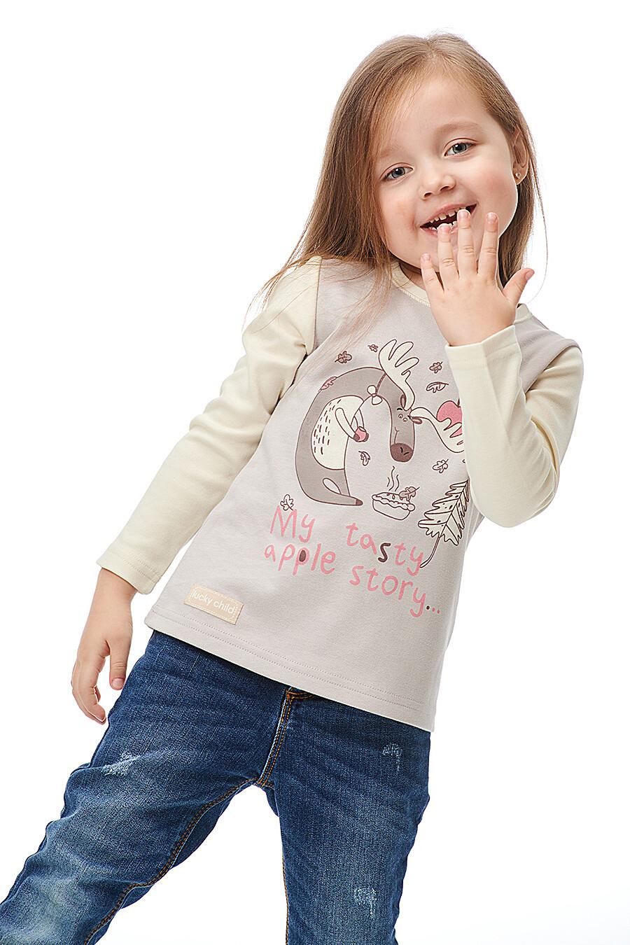 Джемпер для девочек LUCKY CHILD 184641 купить оптом от производителя. Совместная покупка детской одежды в OptMoyo