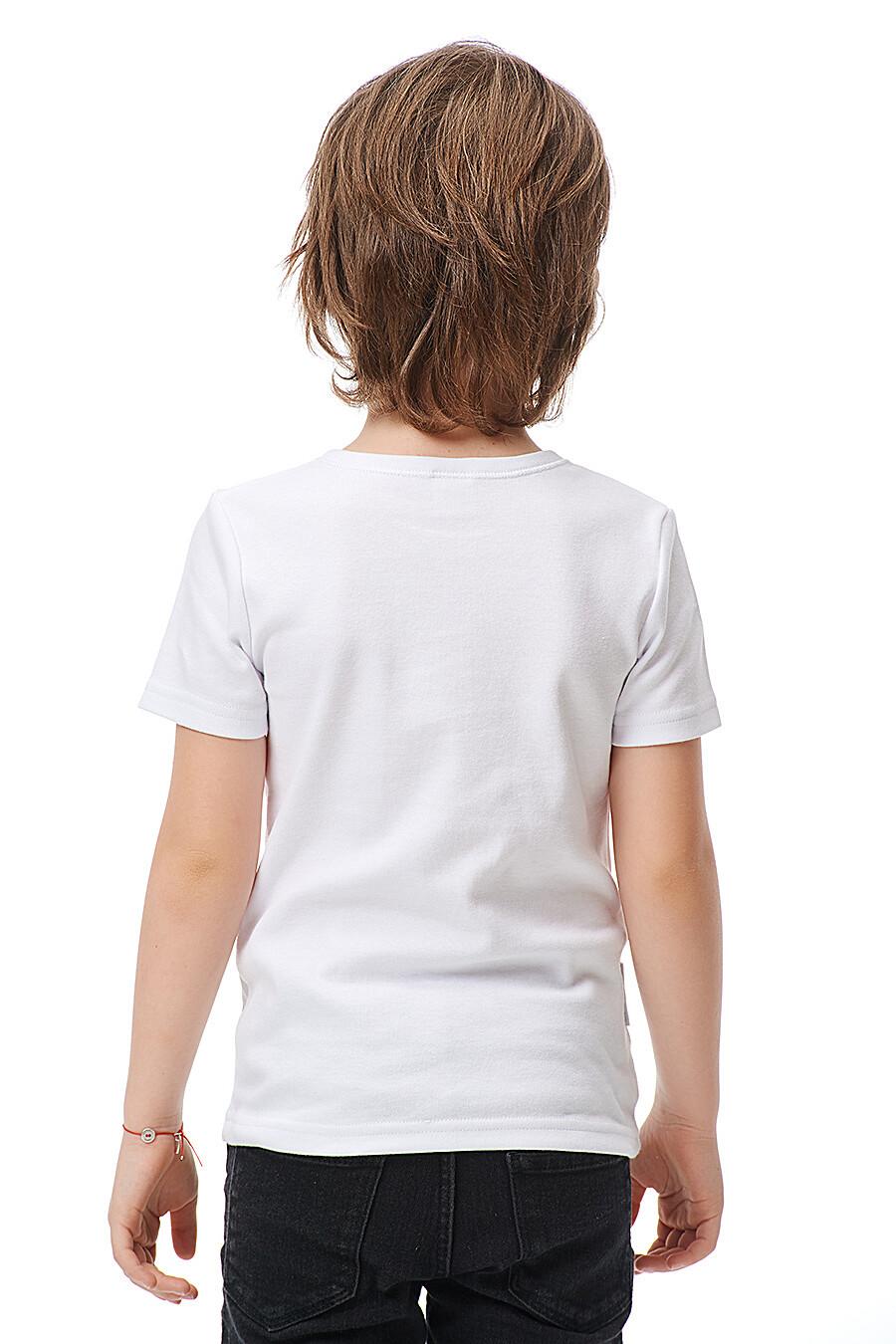 Футболка для мальчиков LUCKY CHILD 184698 купить оптом от производителя. Совместная покупка детской одежды в OptMoyo