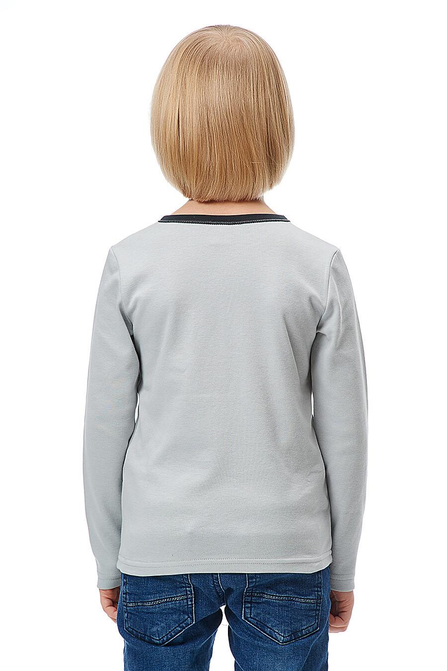 Джемпер для мальчиков LUCKY CHILD 184703 купить оптом от производителя. Совместная покупка детской одежды в OptMoyo