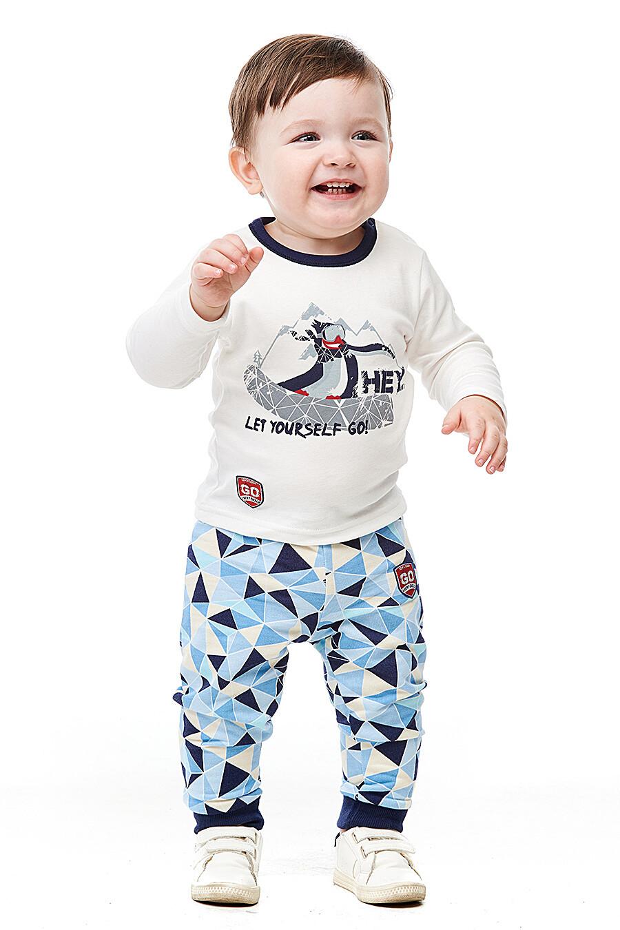 Джемпер 2 шт. для мальчиков LUCKY CHILD 184706 купить оптом от производителя. Совместная покупка детской одежды в OptMoyo