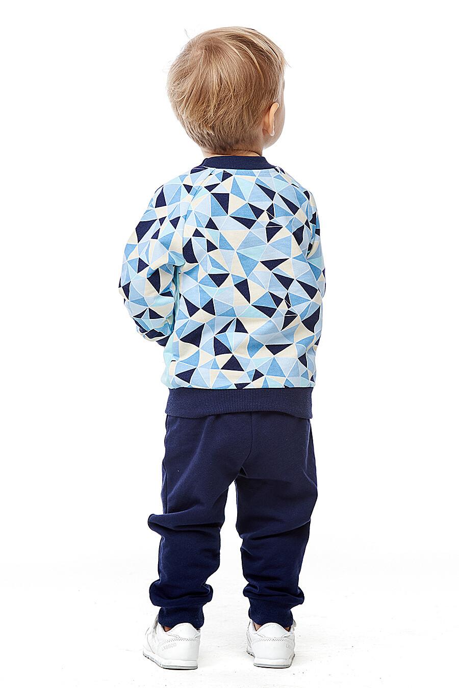 Толстовка для мальчиков LUCKY CHILD 184712 купить оптом от производителя. Совместная покупка детской одежды в OptMoyo
