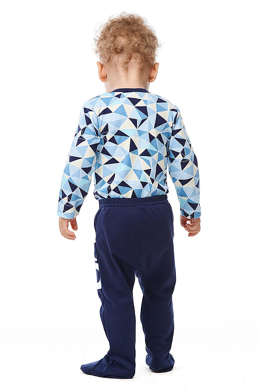 Ползунки 2 шт. для мальчиков LUCKY CHILD 184735 купить оптом от производителя. Совместная покупка детской одежды в OptMoyo