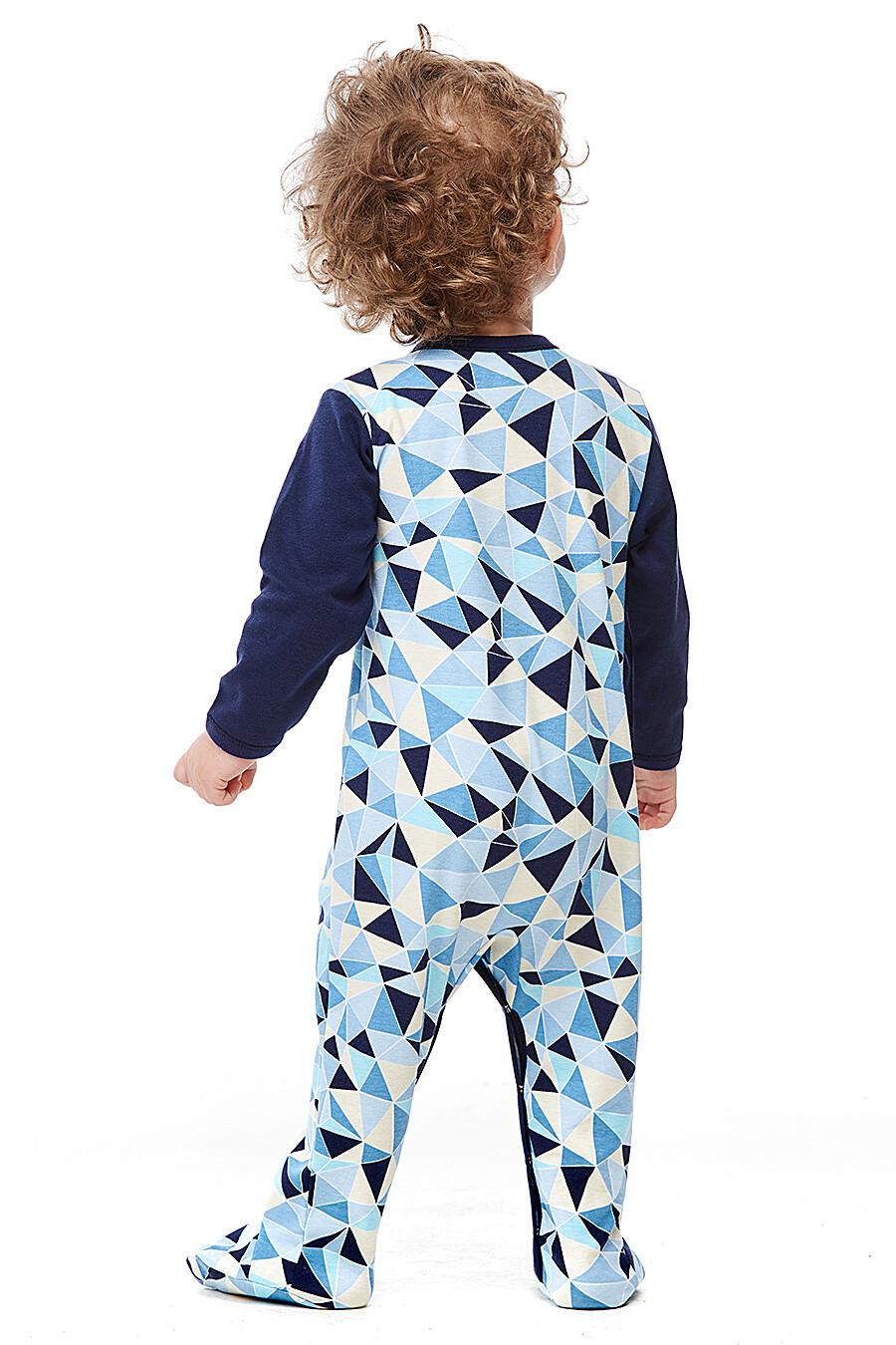Комбинезон 2 шт. для мальчиков LUCKY CHILD 184736 купить оптом от производителя. Совместная покупка детской одежды в OptMoyo