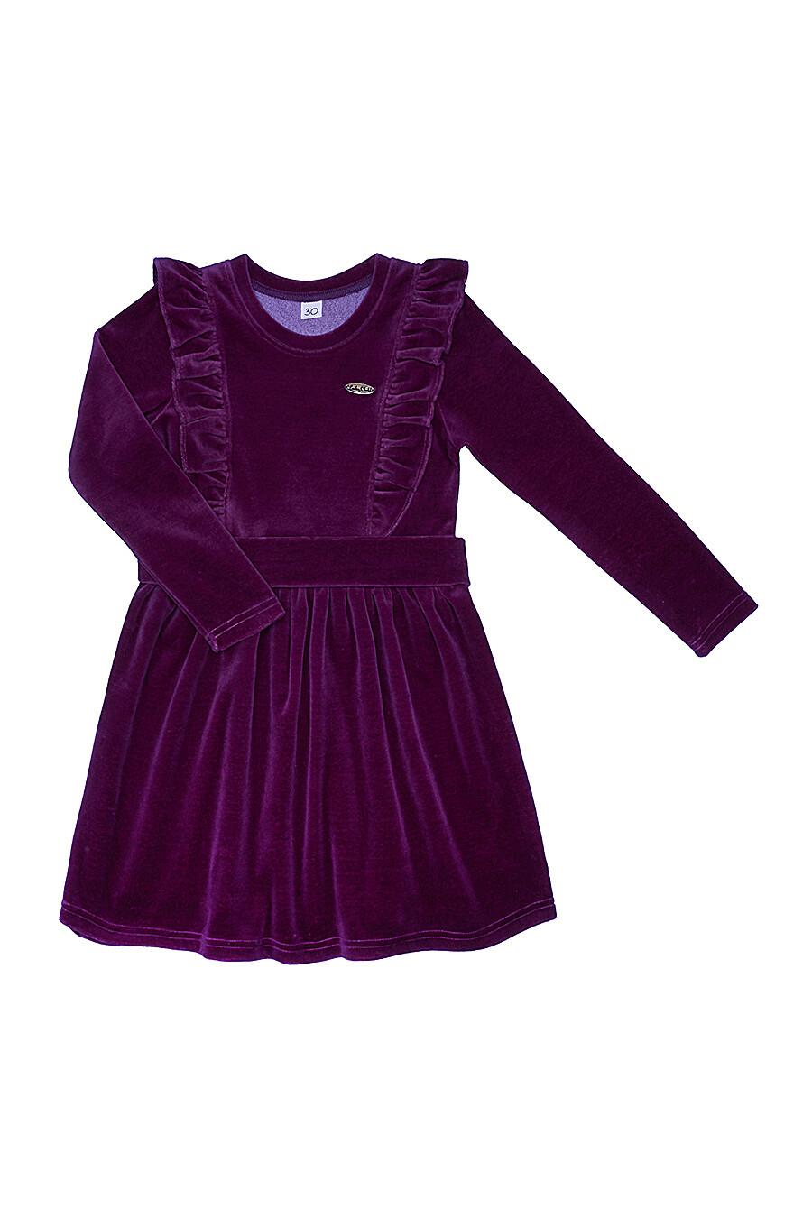 Платье LUCKY CHILD (184756), купить в Moyo.moda