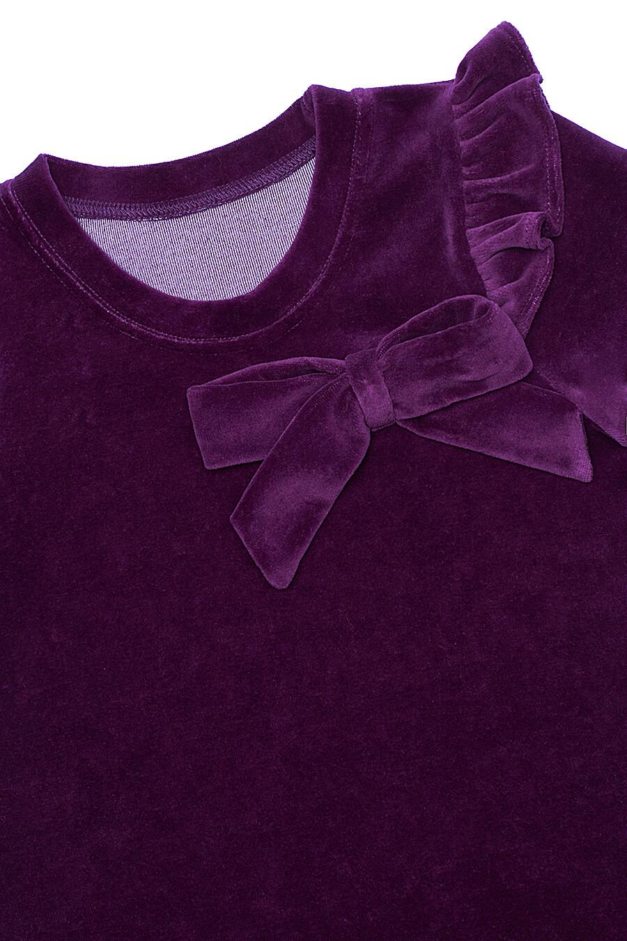 Платье для девочек LUCKY CHILD 184761 купить оптом от производителя. Совместная покупка детской одежды в OptMoyo