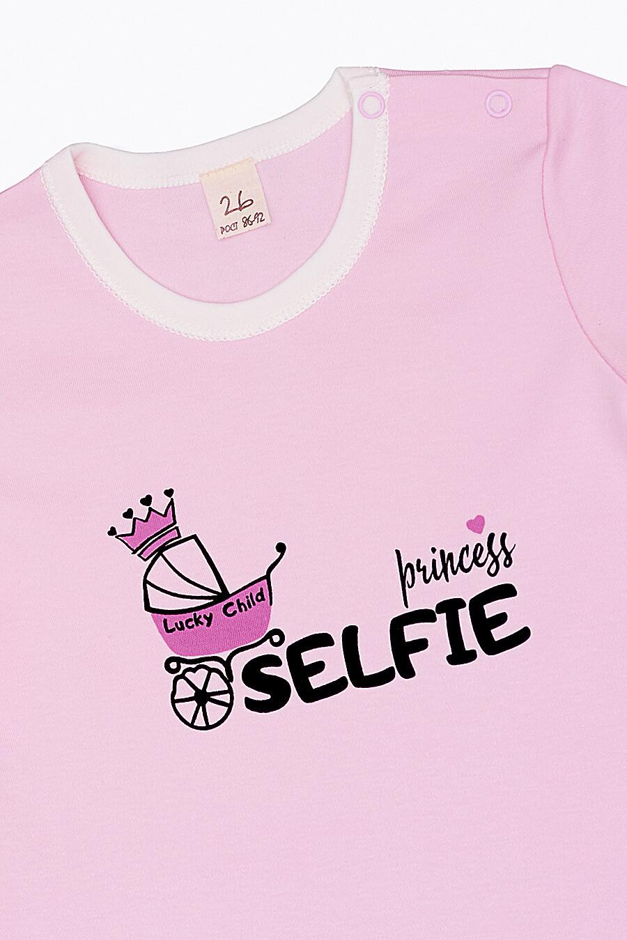 Полукомбинезон для девочек LUCKY CHILD 184769 купить оптом от производителя. Совместная покупка детской одежды в OptMoyo