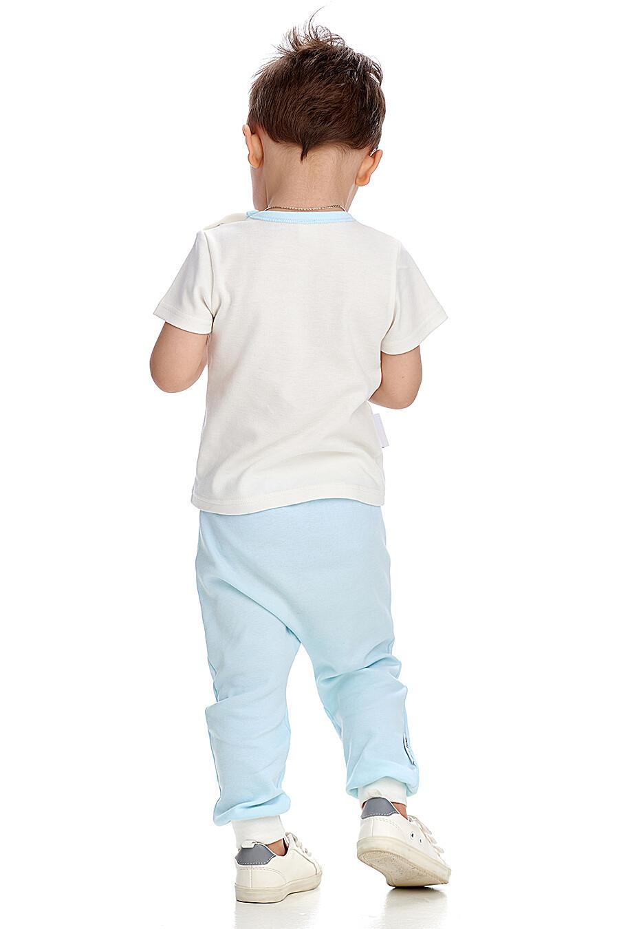Брюки LUCKY CHILD (184805), купить в Moyo.moda