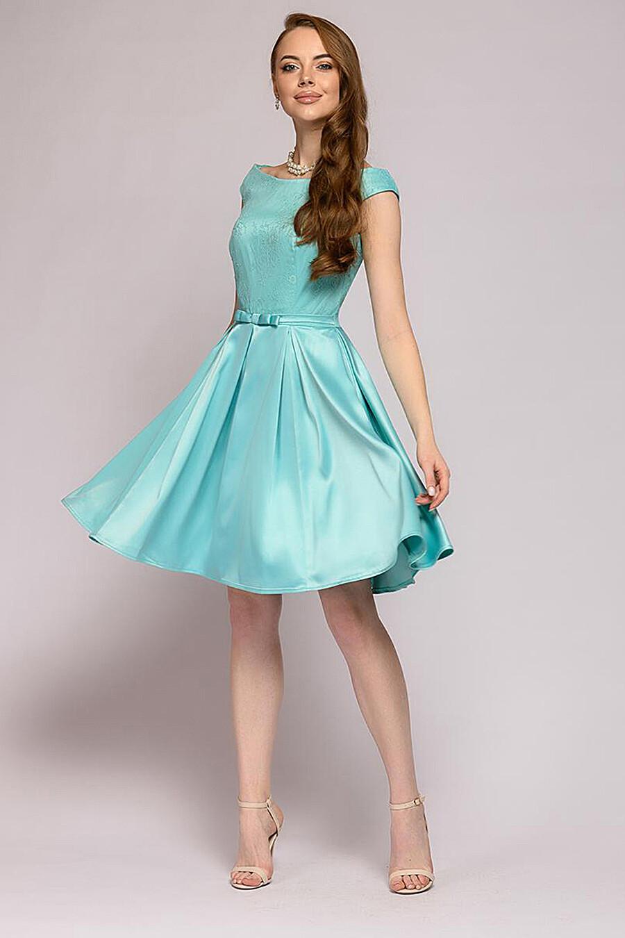 Платье 1001 DRESS (184815), купить в Moyo.moda
