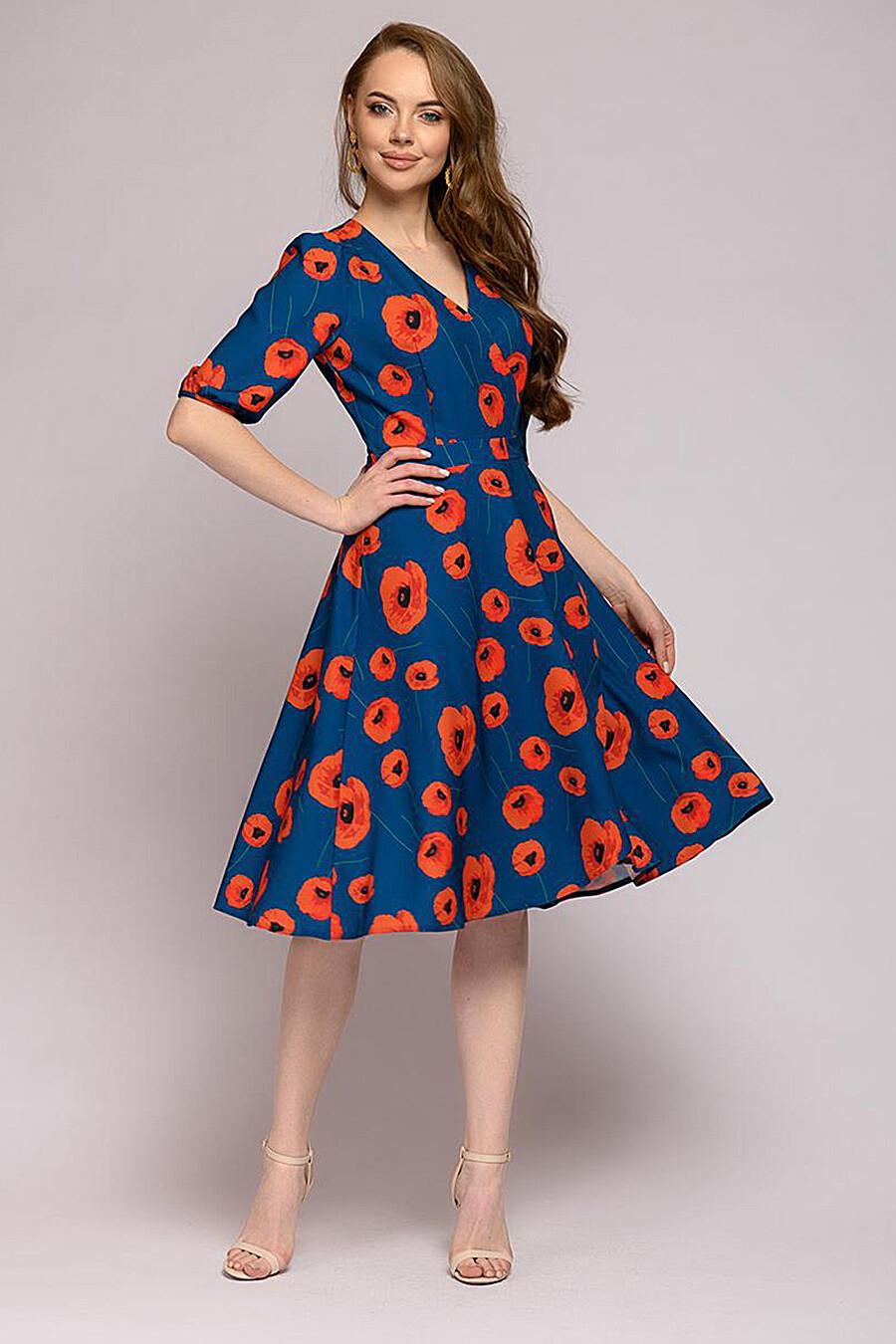 Платье для женщин 1001 DRESS 184823 купить оптом от производителя. Совместная покупка женской одежды в OptMoyo