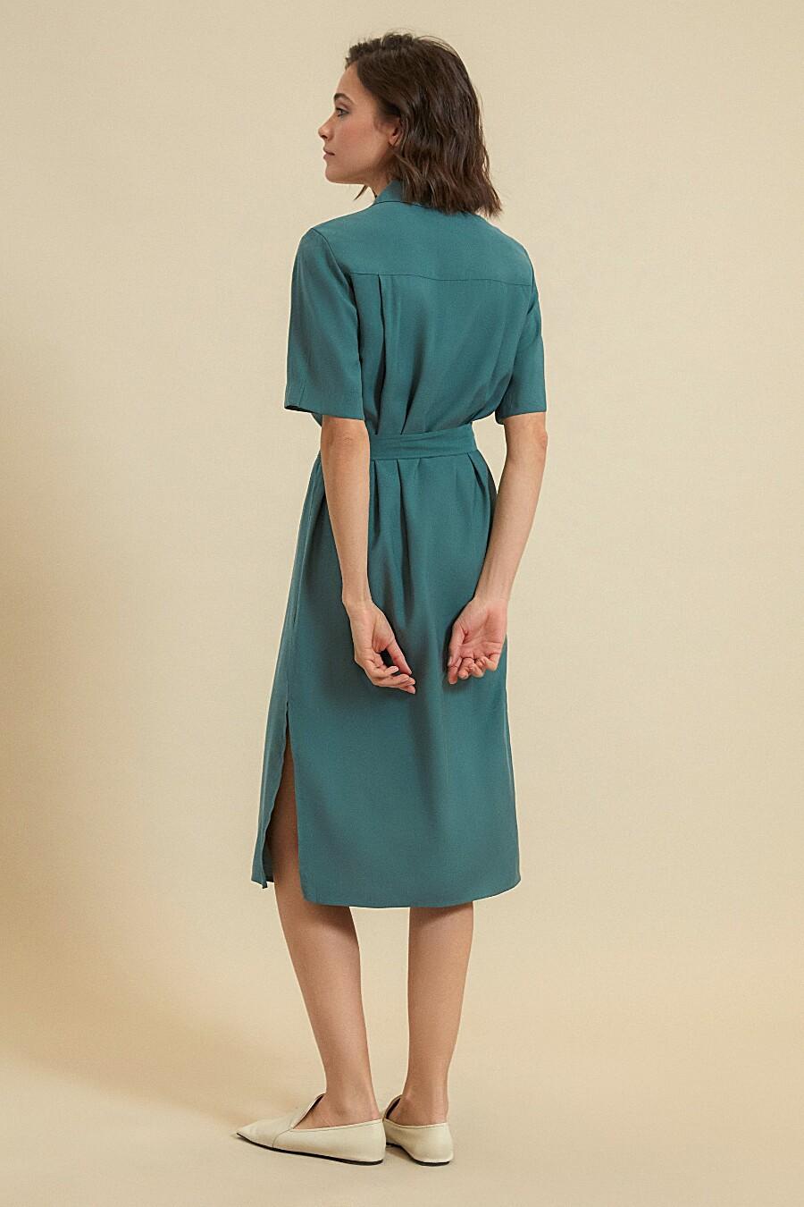 Платье для женщин ZARINA 204782 купить оптом от производителя. Совместная покупка женской одежды в OptMoyo