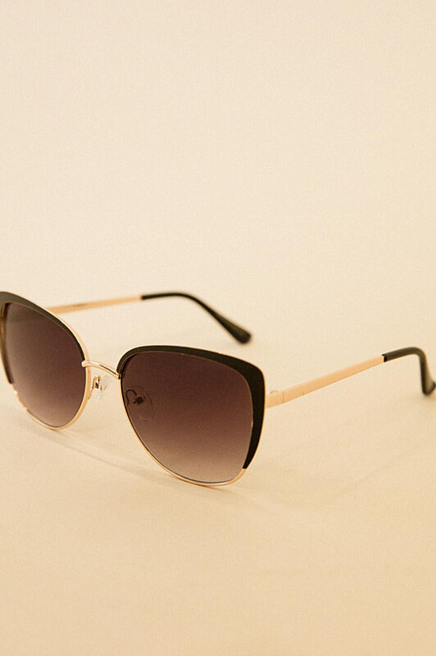 Очки ZARINA (205001), купить в Moyo.moda