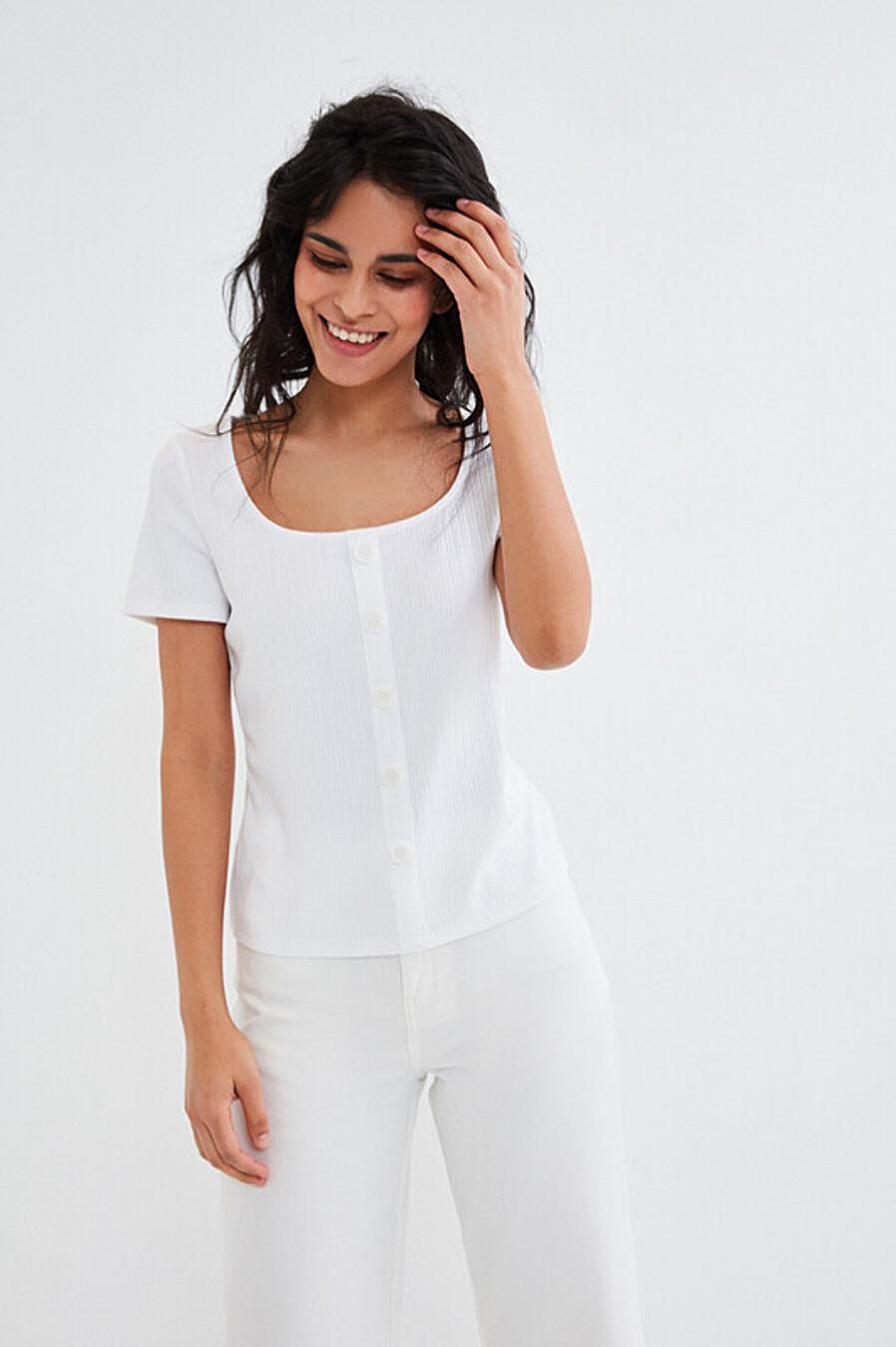 Блуза для женщин ZARINA 205027 купить оптом от производителя. Совместная покупка женской одежды в OptMoyo