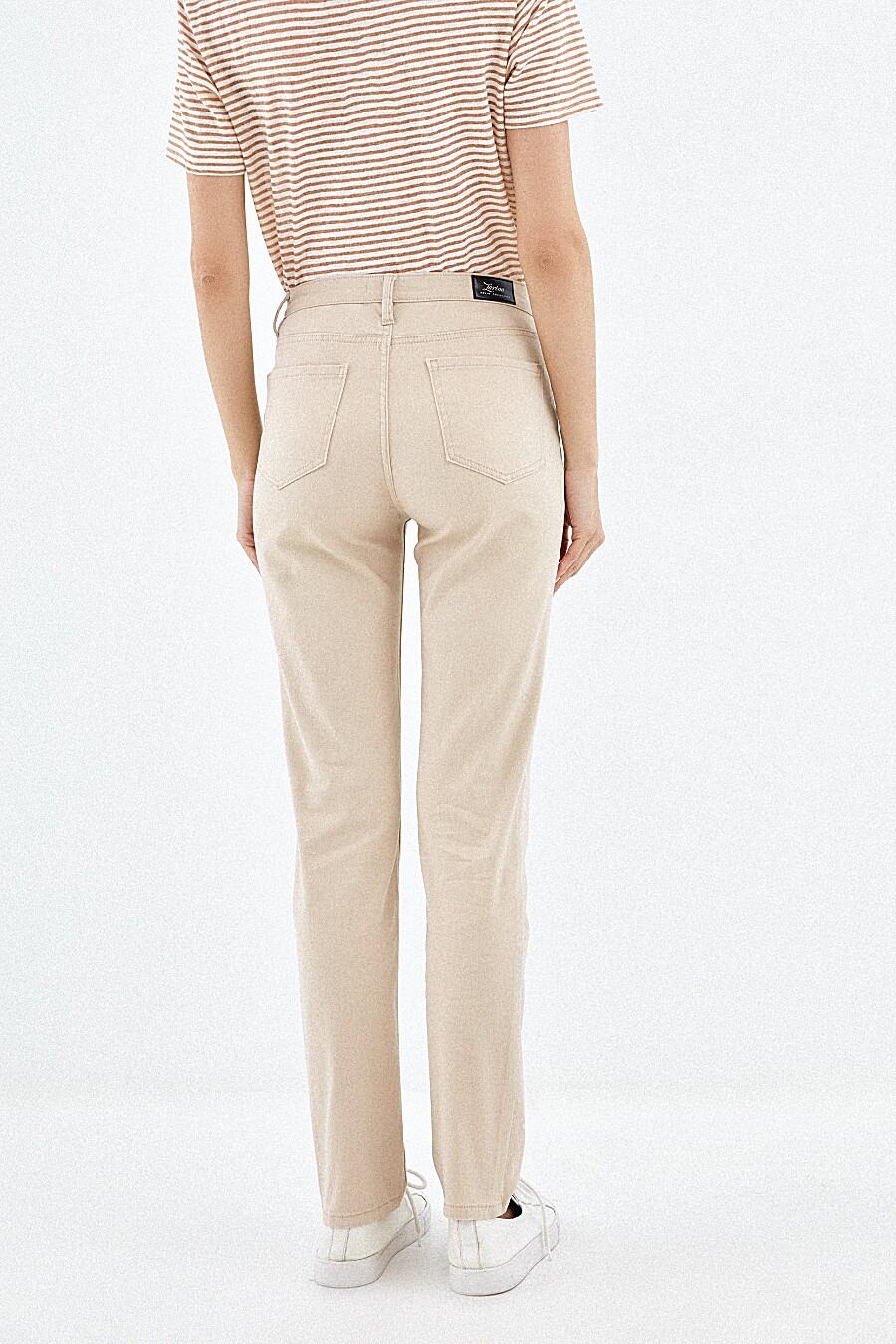 Джинсы ZARINA (205052), купить в Moyo.moda