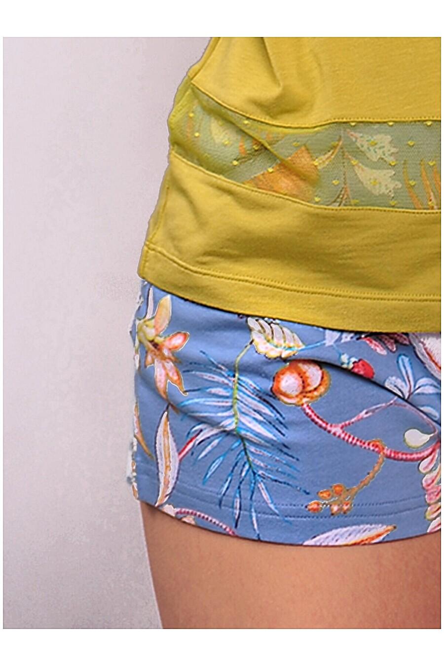 Пижама INDEFINI (205126), купить в Moyo.moda