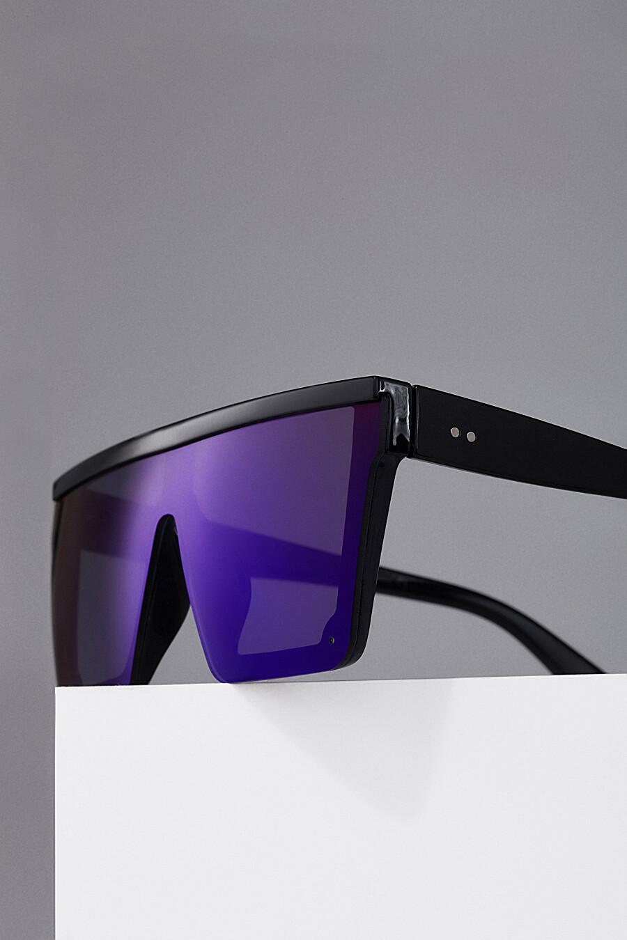 """Солнцезащитные очки """"Чудеса на виражах"""" Nothing Shop (205133), купить в Moyo.moda"""
