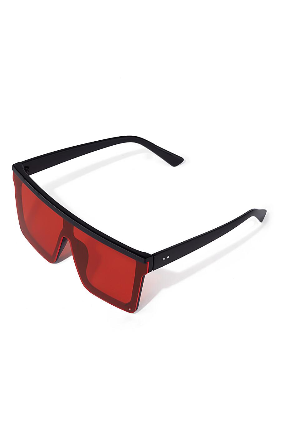 """Солнцезащитные очки """"Чудеса на виражах"""" для женщин Nothing Shop 205142 купить оптом от производителя. Совместная покупка женской одежды в OptMoyo"""