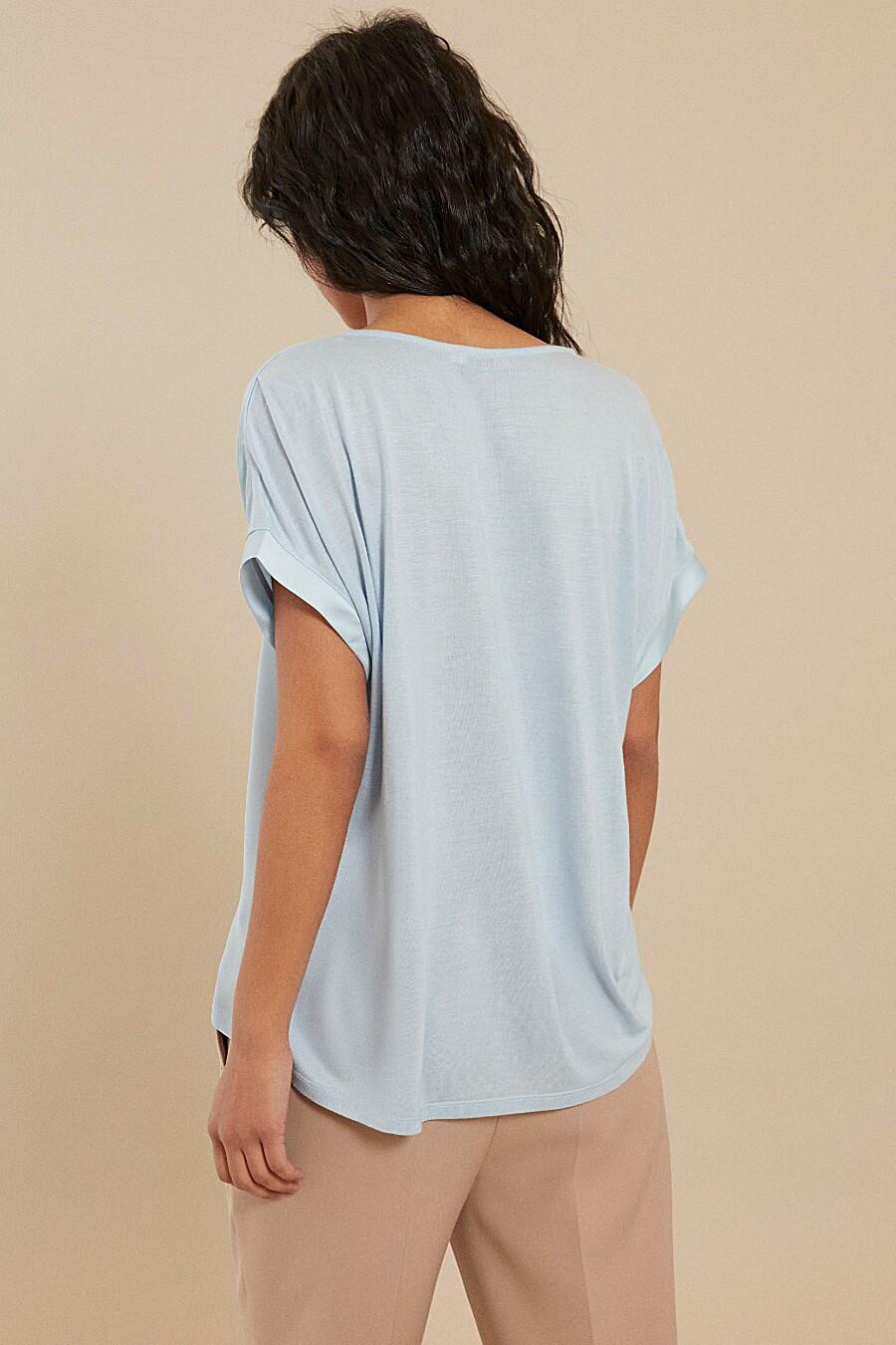 Блуза для женщин ZARINA 205176 купить оптом от производителя. Совместная покупка женской одежды в OptMoyo