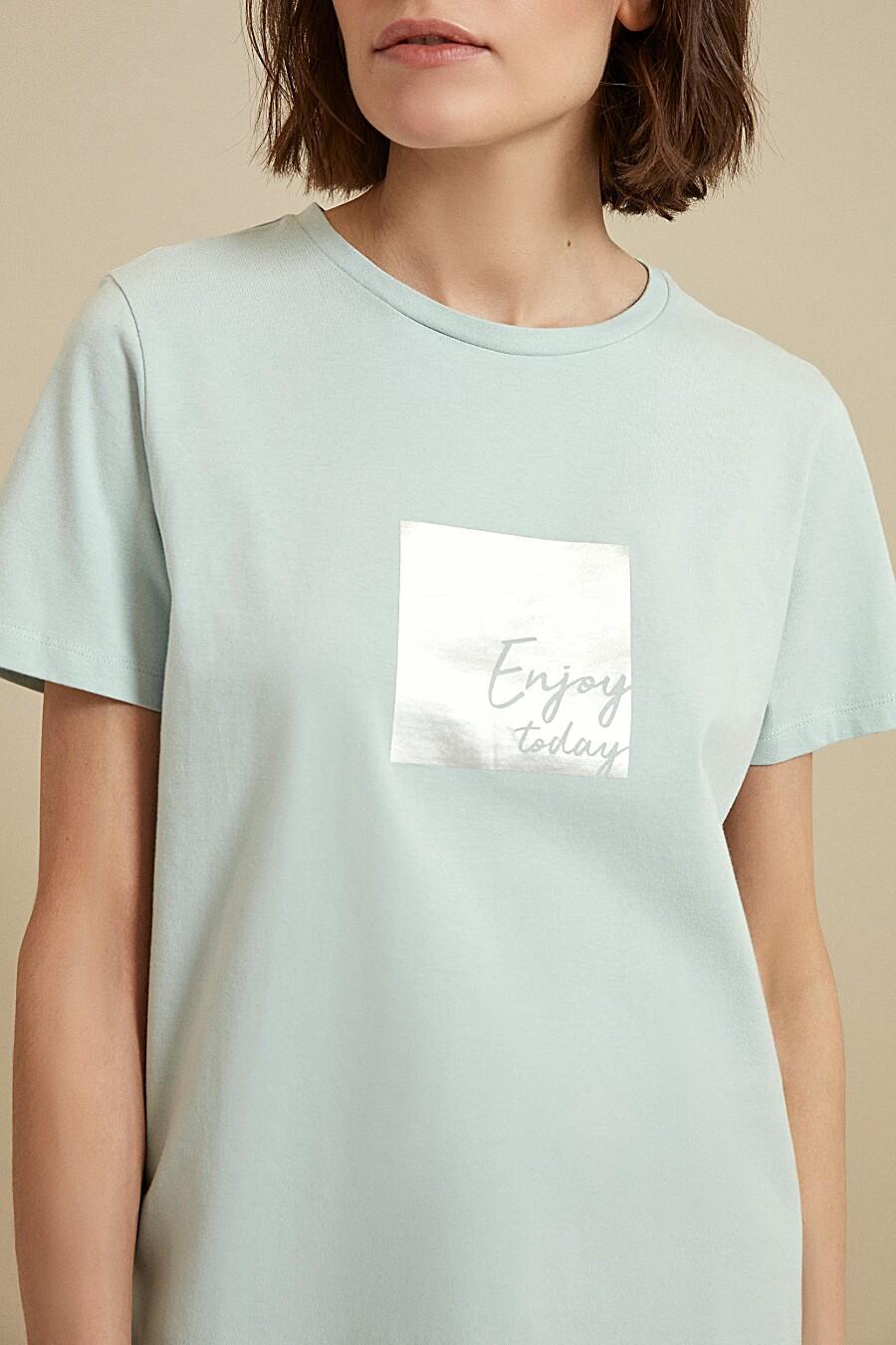 Футболка для женщин ZARINA 205192 купить оптом от производителя. Совместная покупка женской одежды в OptMoyo