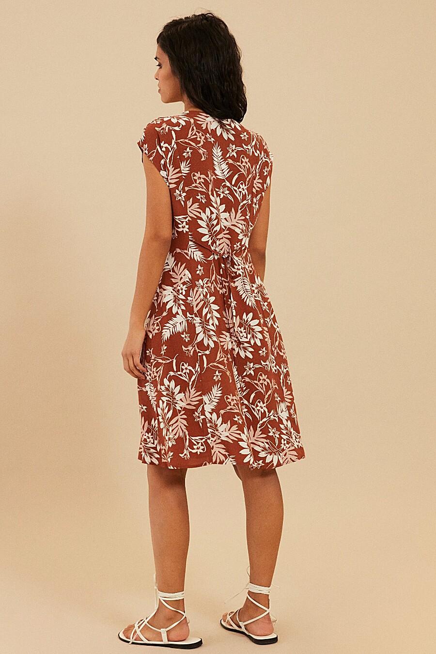 Платье для женщин ZARINA 205225 купить оптом от производителя. Совместная покупка женской одежды в OptMoyo