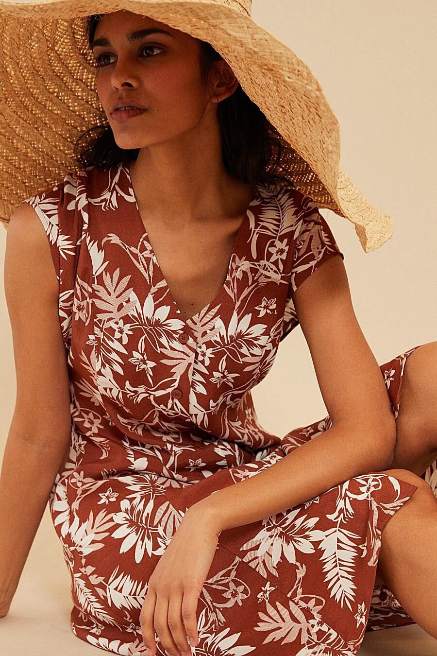 Платье ZARINA (205225), купить в Moyo.moda