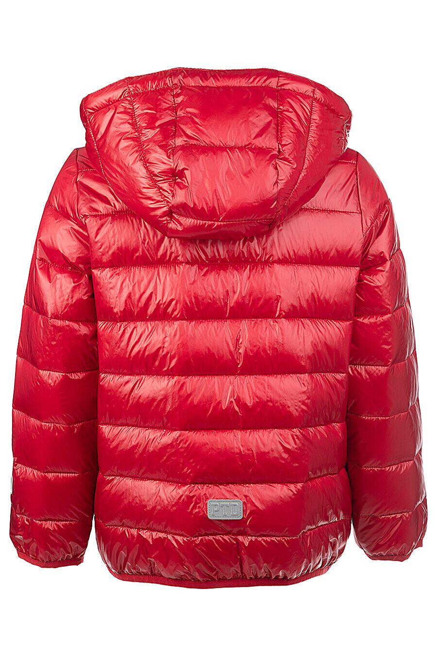 Куртка PLAYTODAY (205229), купить в Moyo.moda