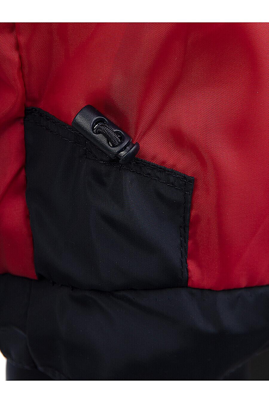 Куртка для мальчиков PLAYTODAY 205232 купить оптом от производителя. Совместная покупка детской одежды в OptMoyo