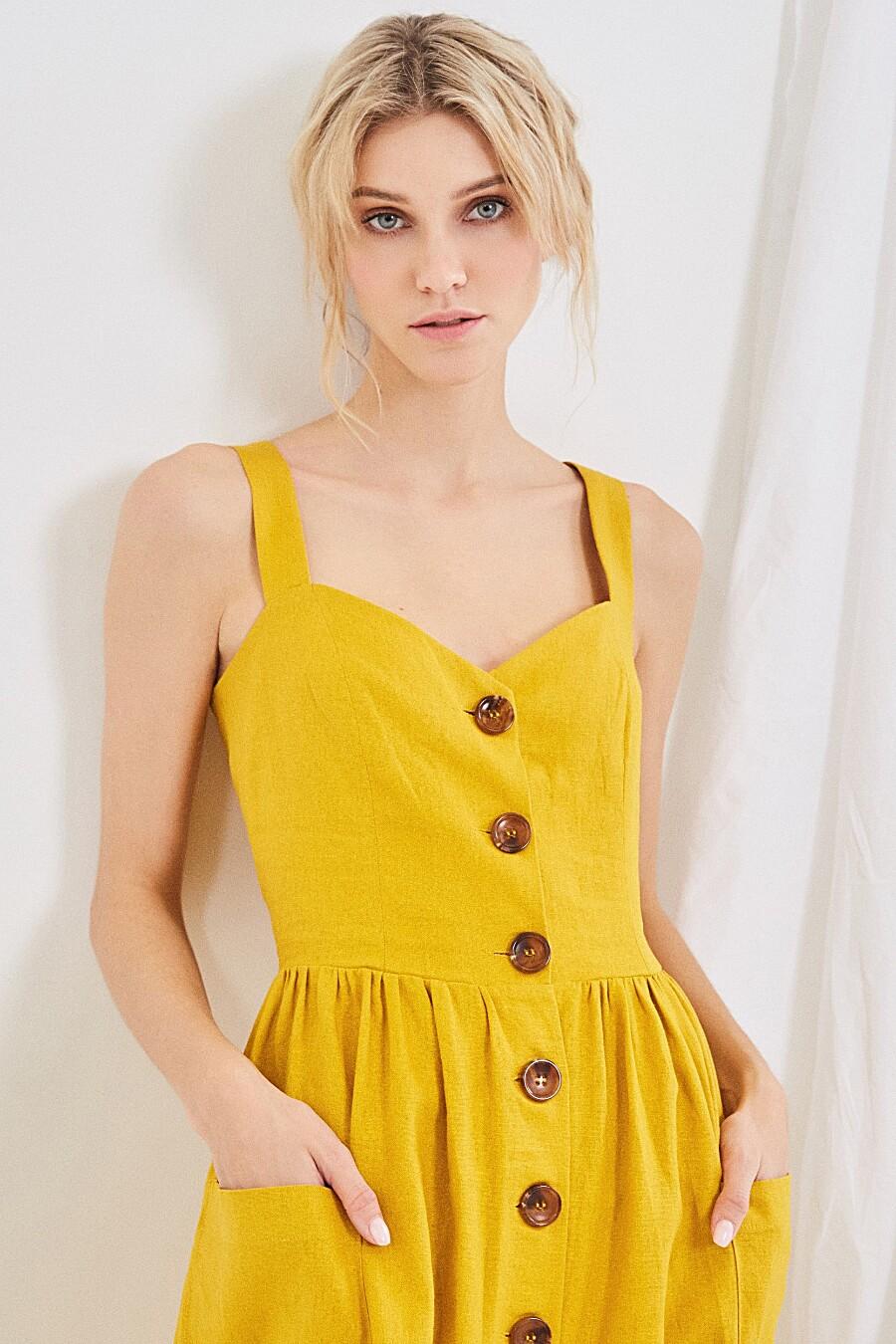 Сарафан для женщин ZARINA 205240 купить оптом от производителя. Совместная покупка женской одежды в OptMoyo