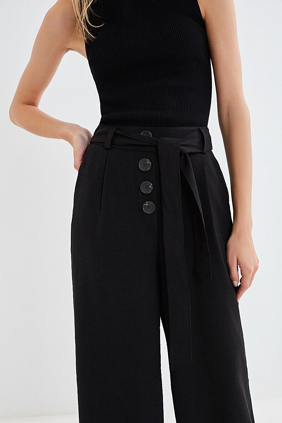 Брюки для женщин ZARINA 205269 купить оптом от производителя. Совместная покупка женской одежды в OptMoyo