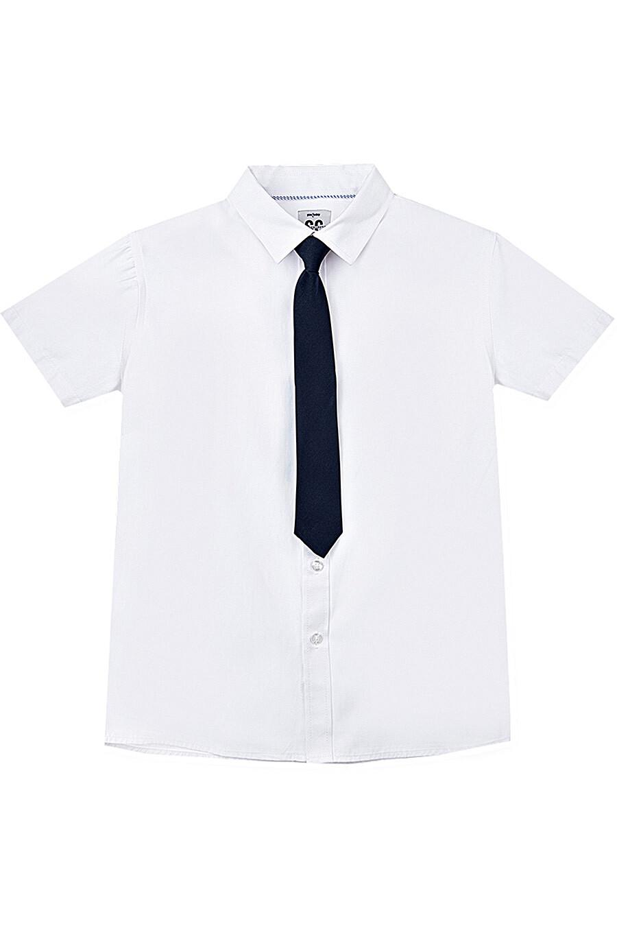 Рубашка PLAYTODAY (205289), купить в Moyo.moda
