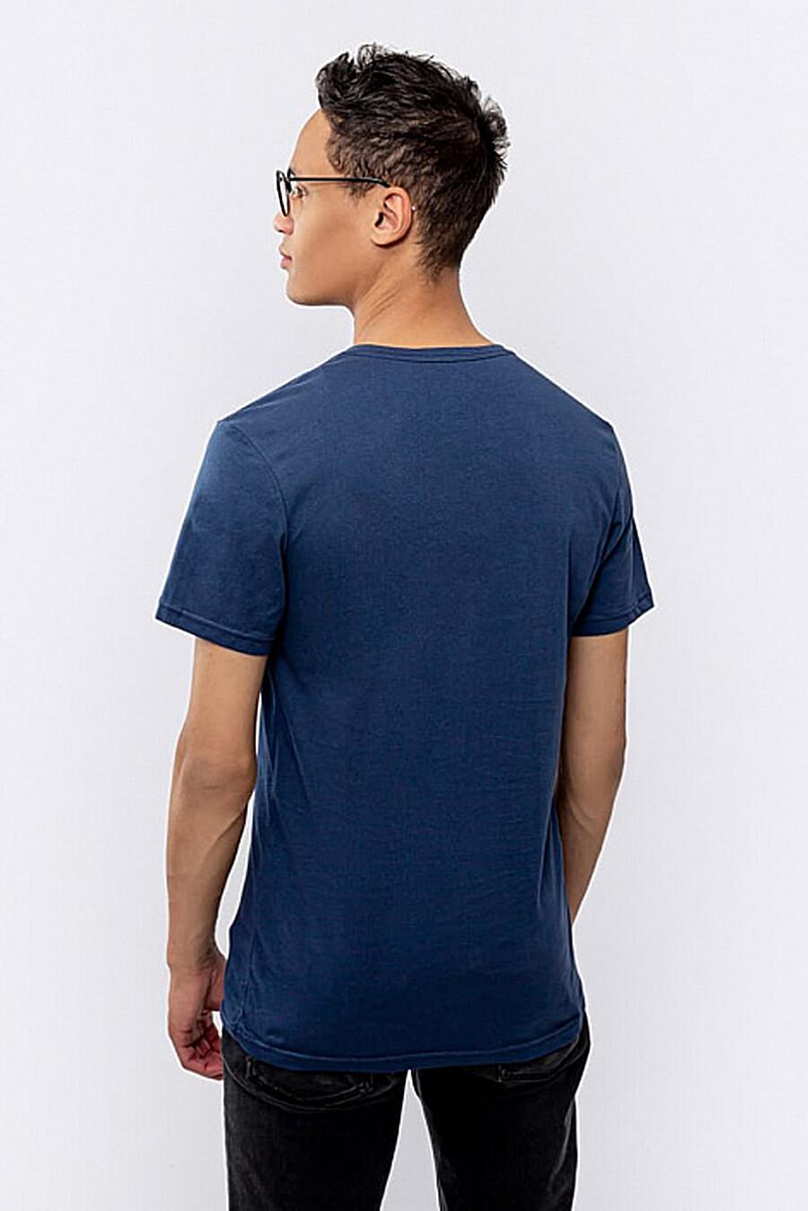 Фуфайка для мужчин MARK FORMELLE 218318 купить оптом от производителя. Совместная покупка мужской одежды в OptMoyo