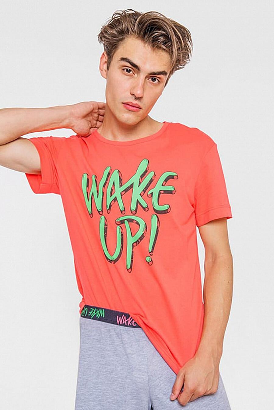 Комплект (футболка, шорты) MARK FORMELLE (218327), купить в Moyo.moda