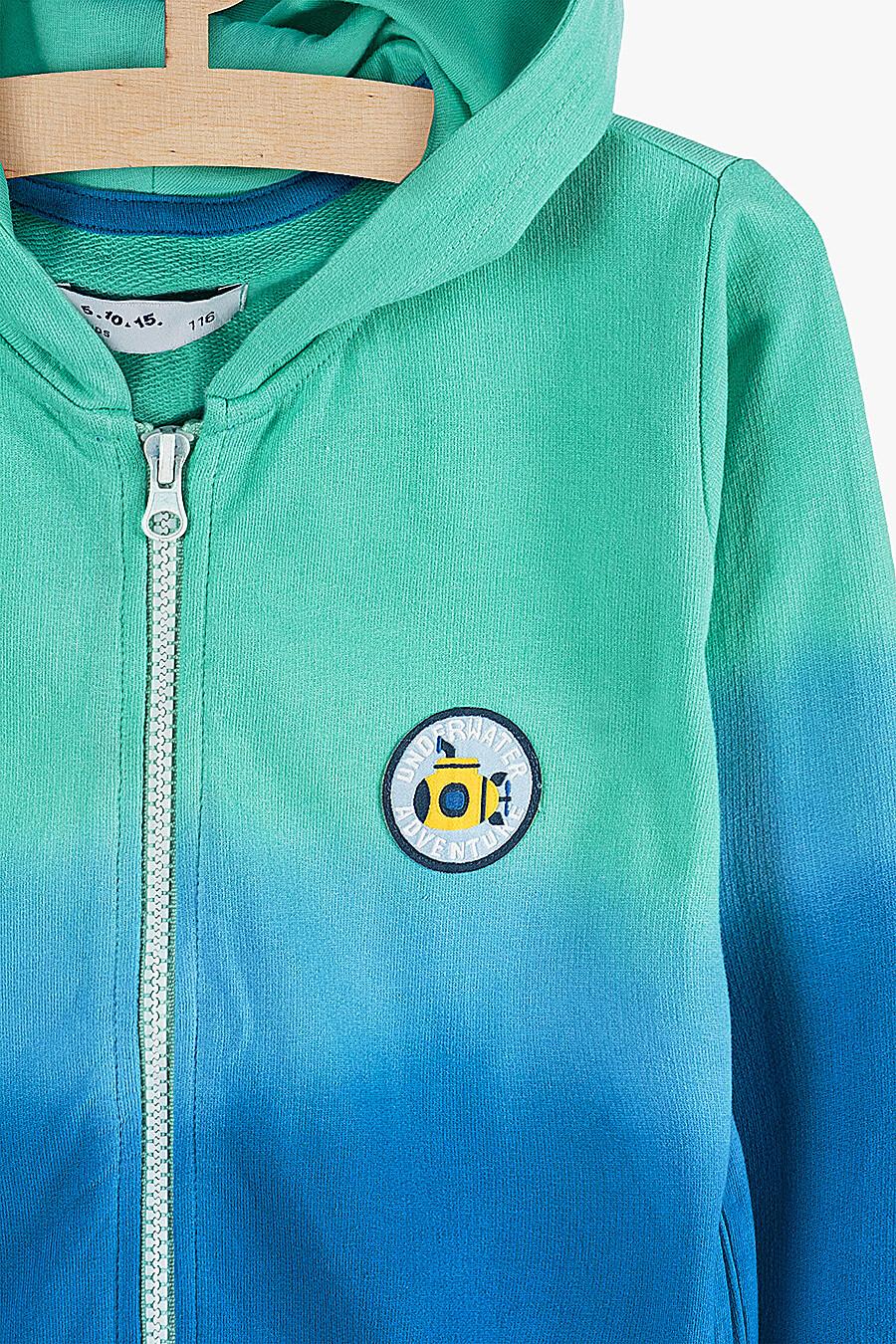 Толстовка для мальчиков 5.10.15 218358 купить оптом от производителя. Совместная покупка детской одежды в OptMoyo