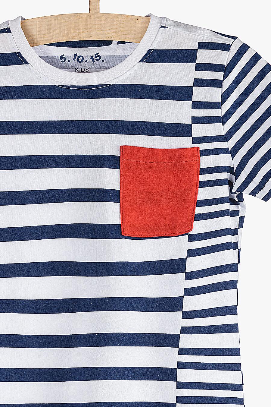 Футболка для мальчиков 5.10.15 218364 купить оптом от производителя. Совместная покупка детской одежды в OptMoyo