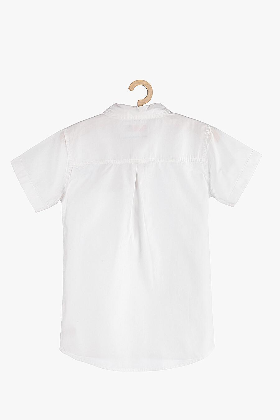 Рубашка для мальчиков 5.10.15 218381 купить оптом от производителя. Совместная покупка детской одежды в OptMoyo