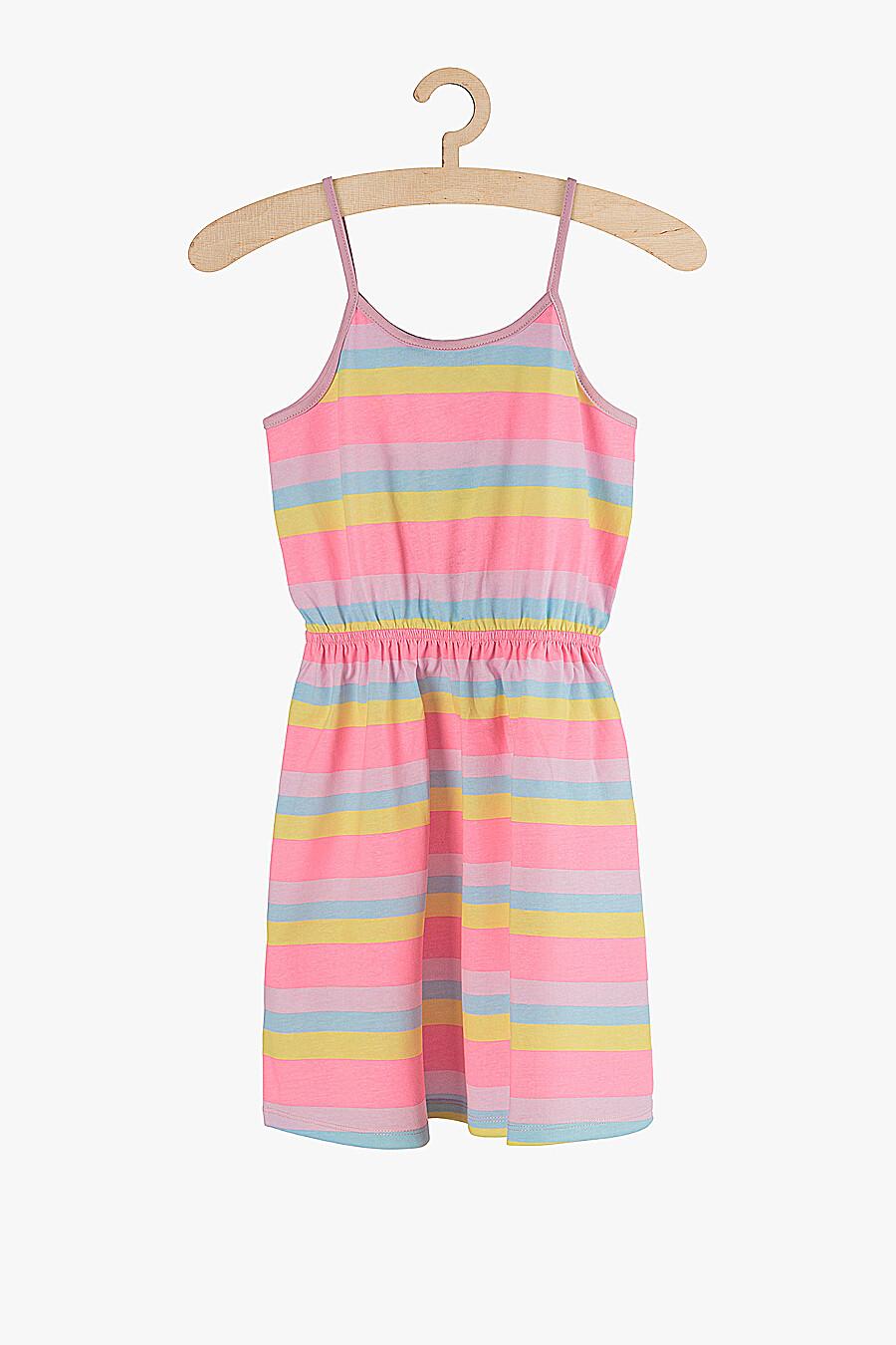 Платье 5.10.15 (218386), купить в Moyo.moda