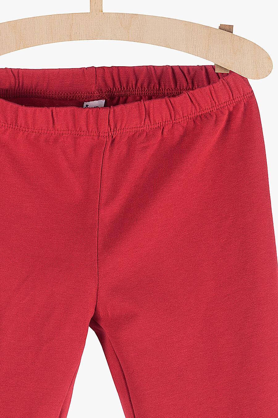 Леггинсы для девочек 5.10.15 218402 купить оптом от производителя. Совместная покупка детской одежды в OptMoyo