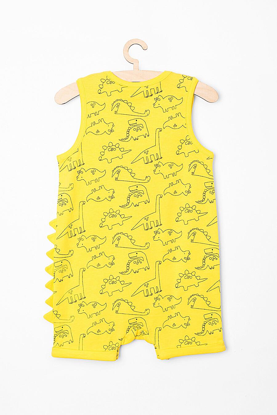 Песочник для мальчиков 5.10.15 218410 купить оптом от производителя. Совместная покупка детской одежды в OptMoyo