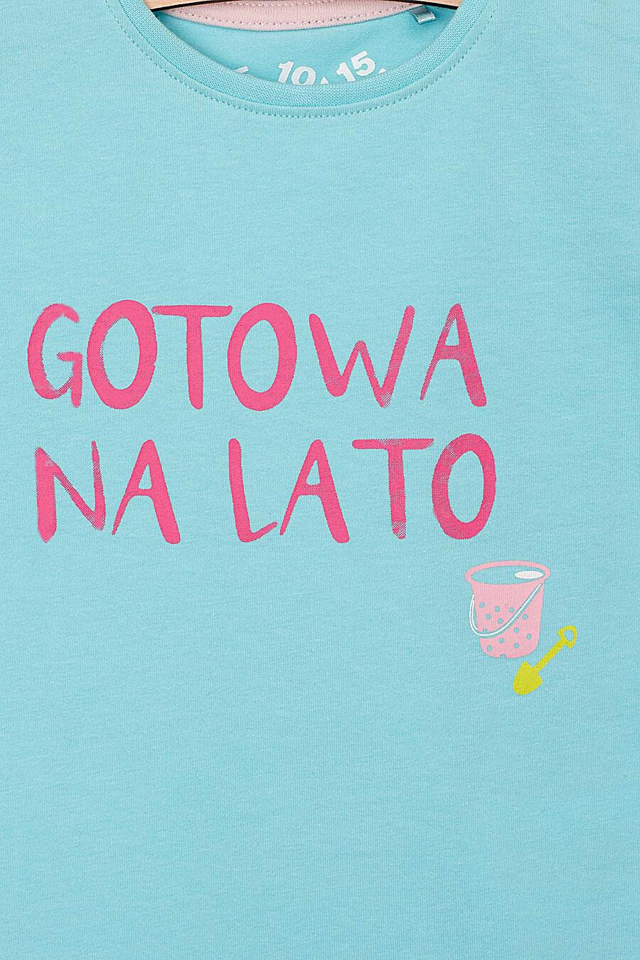 Боди для девочек 5.10.15 218424 купить оптом от производителя. Совместная покупка детской одежды в OptMoyo